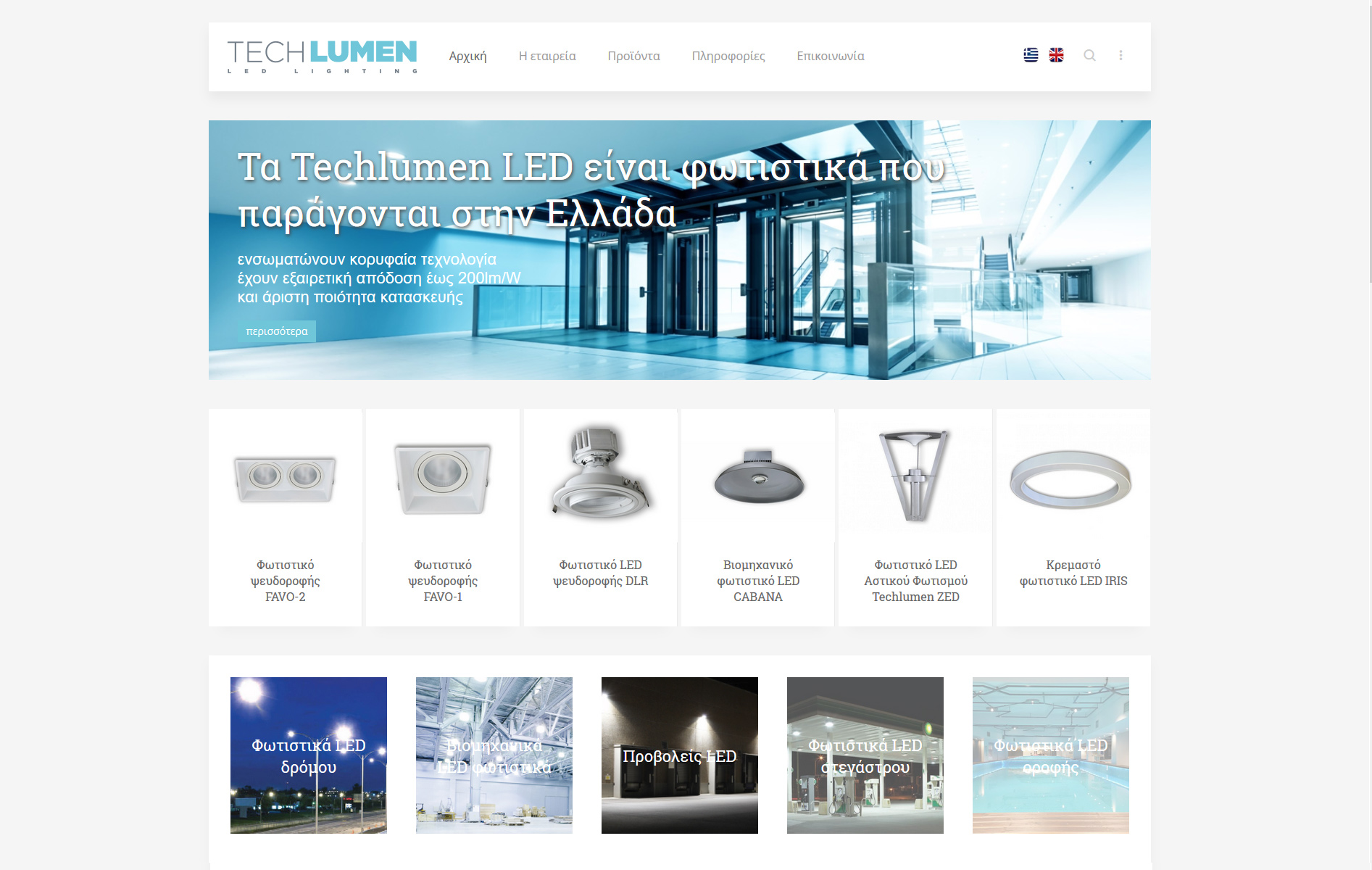 Techlumen LED Lighting